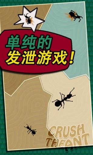Only Perception: 紅藜豐收族人樂 拚最具特色農村