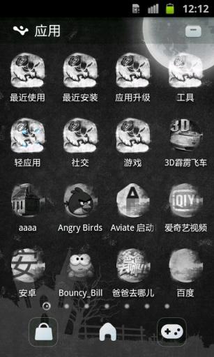 【免費工具App】点心主题-威廉古堡主题-APP點子