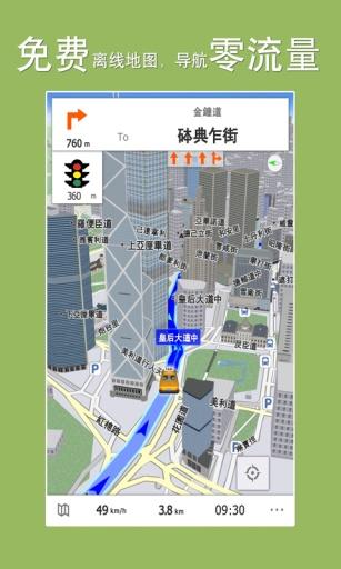 玩免費生活APP|下載世界旅游地图 精彩旅图 app不用錢|硬是要APP