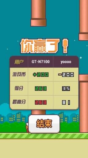玩遊戲App KO电玩城免費 APP試玩