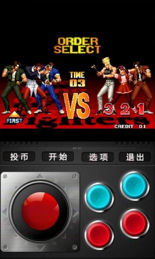 玩遊戲App|KO电玩城免費|APP試玩