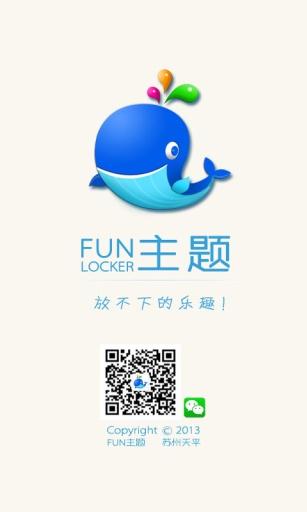 绿豆蛙纸飞机锁屏主题 個人化 App-癮科技App