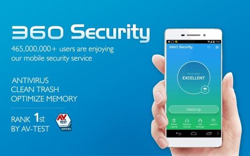 360安全卫士国际版截图0