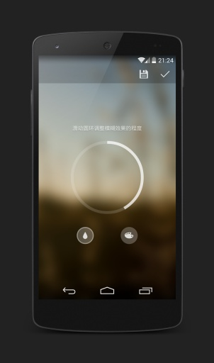 免費工具App|Blurone毛玻璃壁纸|阿達玩APP