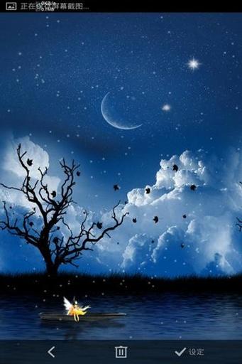 星星月亮手机壁纸