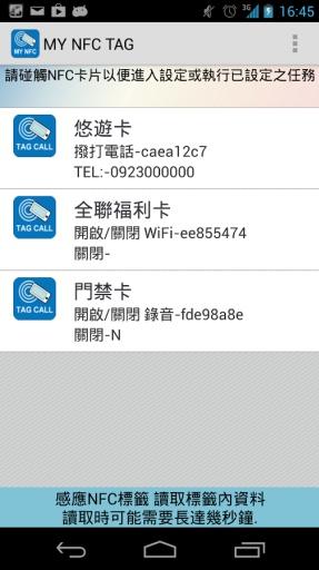 My NFC Tag Free截图4