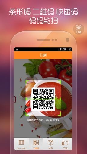 帮5买-购物比价神器B5M 購物 App-愛順發玩APP