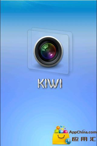 kiwi实时视频