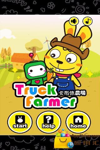 益智遊戲,包括: 玩具、公仔, 兒童、益智遊戲- 露天拍賣-台灣NO.1 拍賣 ...
