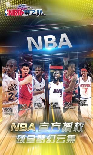 [SBL] 灌籃大賽、三分球大賽等名單出爐! | Da Village 籃球部落