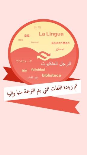 百度阿语词典