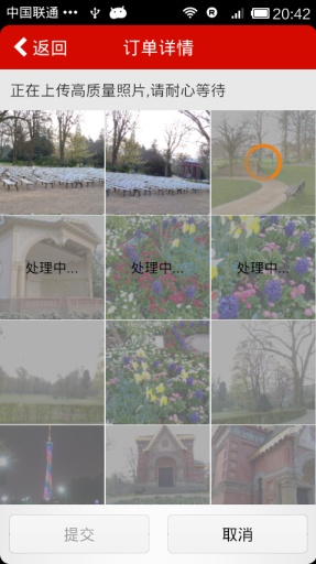 便捷洗照片截图3