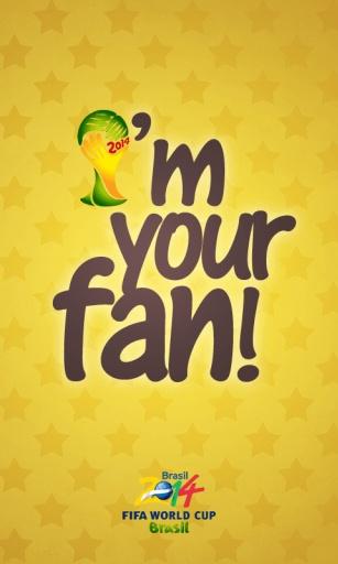 2014年巴西世界杯 - 你我的球迷!