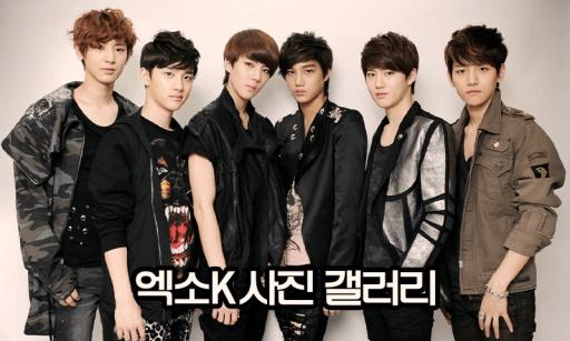EXO-K专辑