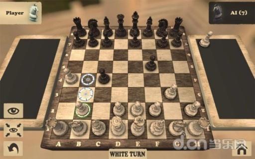 国际象棋融合版截图3