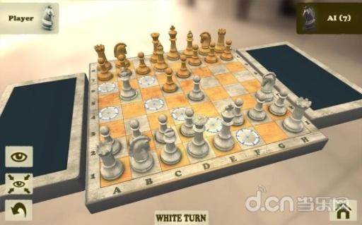 国际象棋融合版截图4