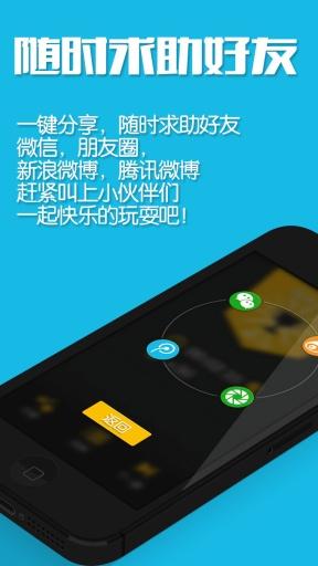 爱猜车 益智 App-癮科技App