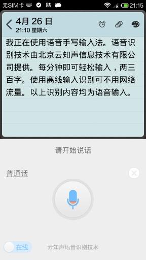 [教學] Windows 7 (x64) IME輸入法整合器的手寫版@ 清新下午茶:: 痞 ...