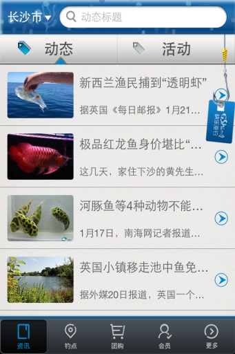 Android/iOS APP:歡樂釣魚度假島APK 下載( Fish Island APK ...
