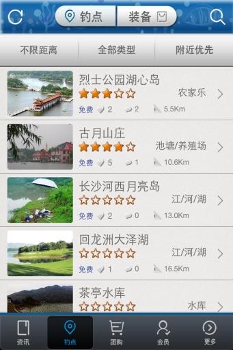 玩生活App 快乐垂钓免費 APP試玩