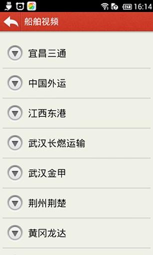 长航通|玩通訊App免費|玩APPs