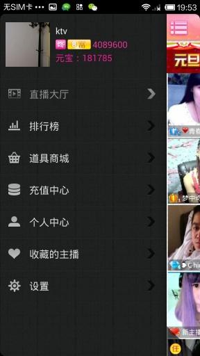 【免費社交App】K歌房-APP點子