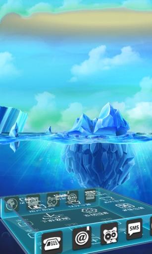 赛尔号2-3D桌面主题截图1