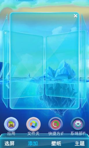 赛尔号2-3D桌面主题截图2