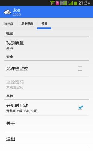 【免費個人化App】云卫视-APP點子