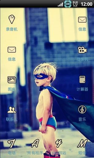 YOO主题-Super截图2