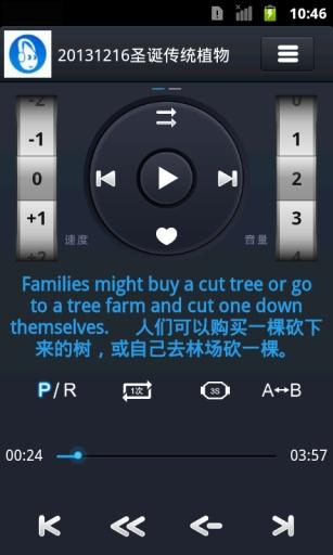 点滴复读机|玩生產應用App免費|玩APPs