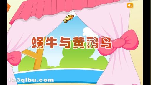 【免費媒體與影片App】熊猫乐园儿歌-APP點子