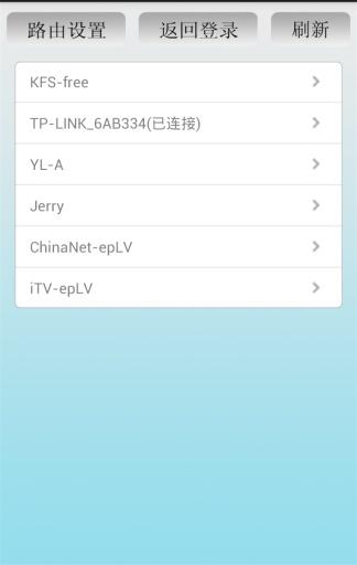 空气净化器|玩生活App免費|玩APPs