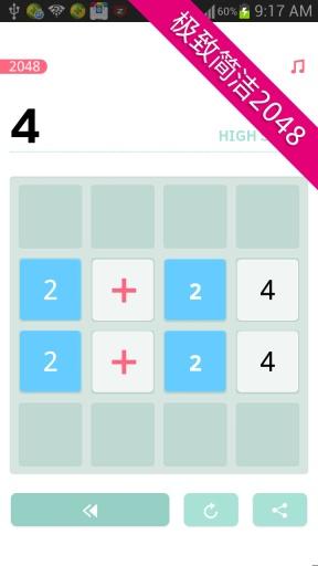 玩免費益智APP 下載2048数字游戏经典版 app不用錢 硬是要APP