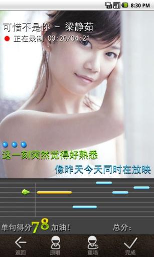 玩社交App|91唱免費|APP試玩
