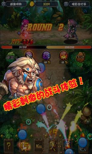 【免費網游RPGApp】弹弹英雄-APP點子