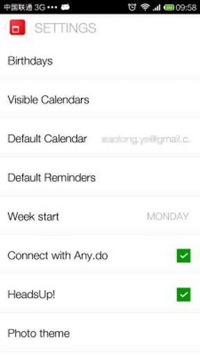 Cal日历 生活 App-癮科技App