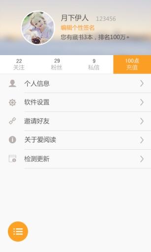 百度貼吧——全球最大的中文社區