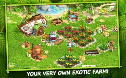 休闲农场截图0