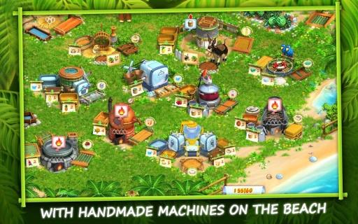 休闲农场截图3