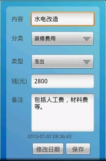 記帳軟體Tally家庭記帳簿2.62c 版- 露天拍賣-台灣NO.1 拍賣 ...