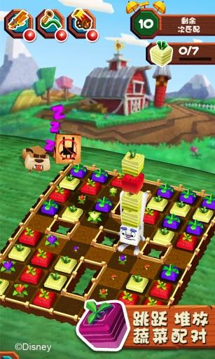 小兔堆堆|玩益智App免費|玩APPs