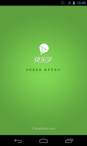 功文學習體驗預約 - 功文文化事業股份有限公司