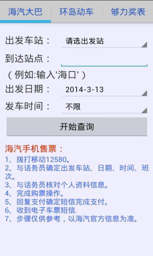 周焯華 - 维基百科