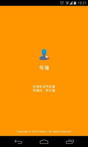 查土地坐落資訊台內政部推App | 大紀元