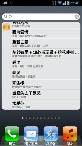 iphone5苹果桌面