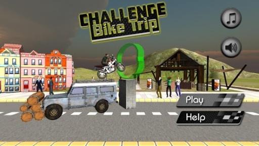 挑战自行车之旅 - 3D特技