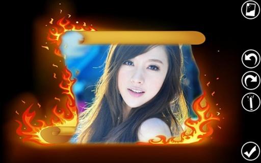 燃烧的火焰相框