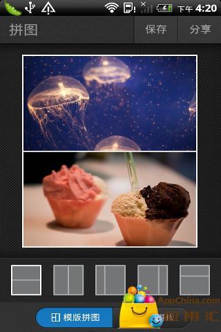 【免費攝影App】搜狐拍客-APP點子