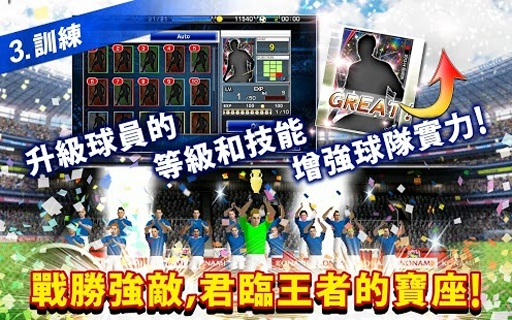 PES MANAGER截图1
